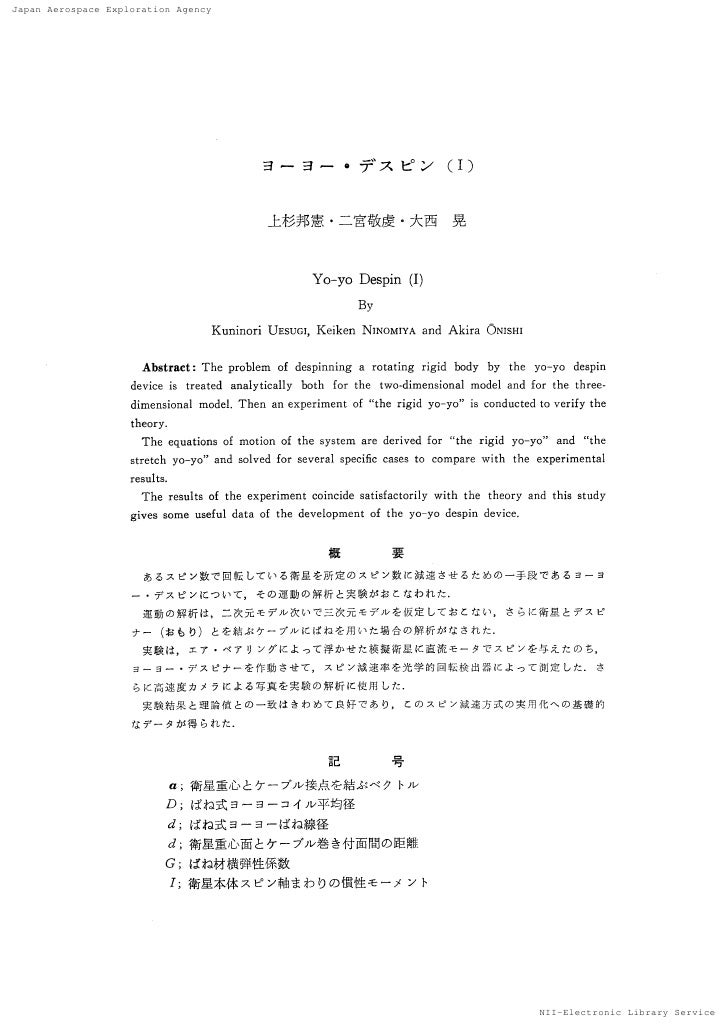 Japan Aerospace Exploration Agency                                          NII-Electronic Library Service