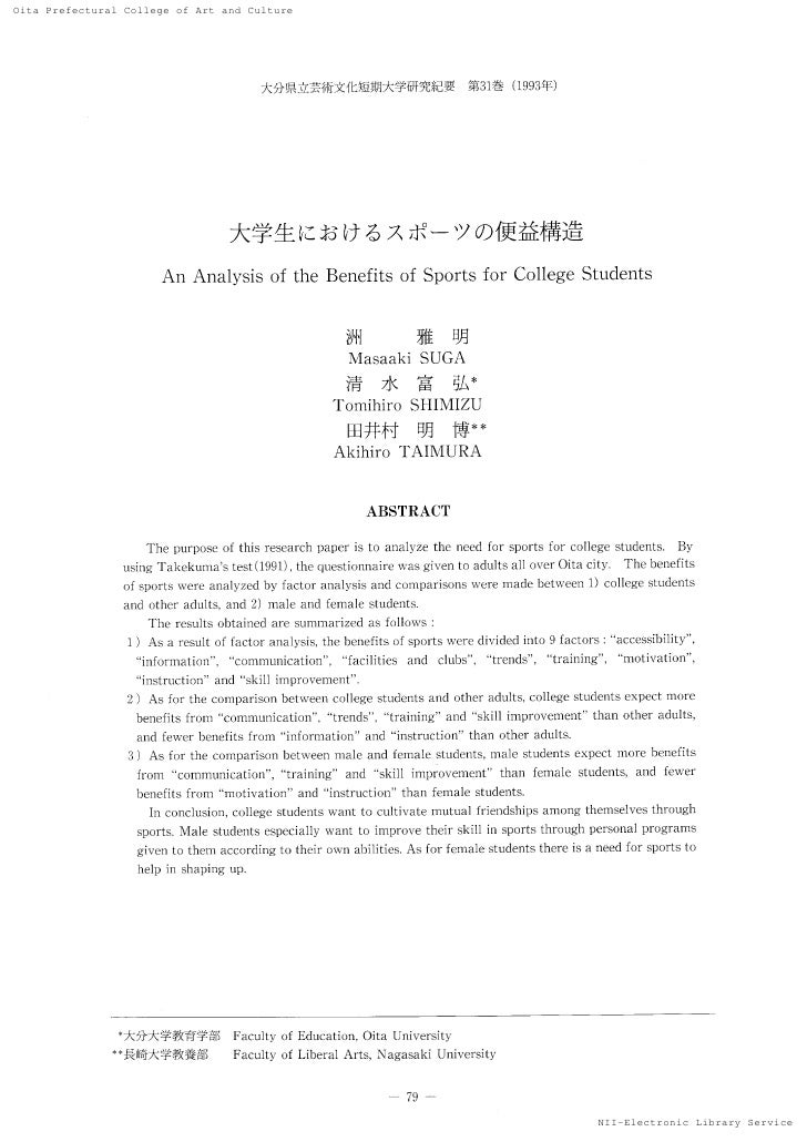 Oita Prefectural College of Art and Culture                                                   NII-Electronic Library Servi...