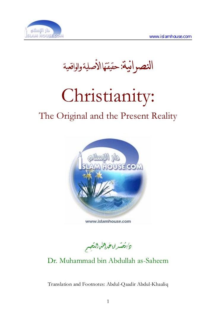 www.islamhouse.com        ﻴﺔ: ﺣﻘﻴﻘﺘﻬﺎﺍﻷﺻﻠﻴﺔ ﻭﺍﻟﻮﺍﻗﻌﻴﺔﺍﻟﻨﺼﺮﺍ       Christianity:The Original and the Present Reality   ...