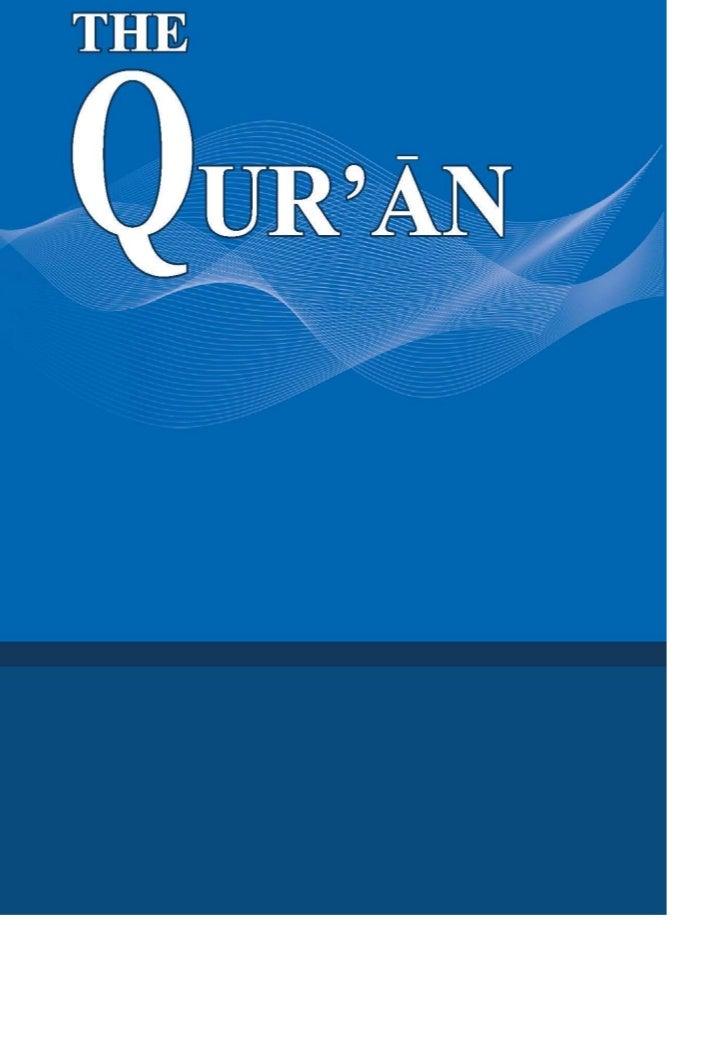 ﻳﻢﺍﻟﻘﺮﺁ ﹸ ﺍﻟﻜﺮ    ﻥ ﹶﹺﹸTHE QURÕN English Meanings  English Revised and Edited by  êaúeeú International