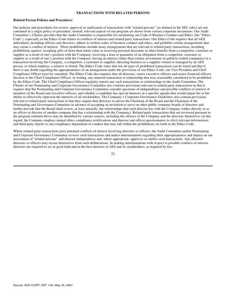AES Proxy 07 - 웹