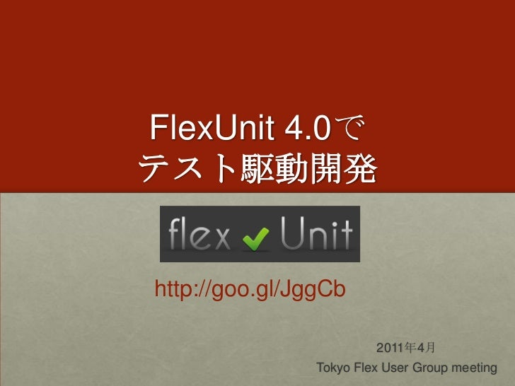 http://www.flexunit.org/?page_id=14