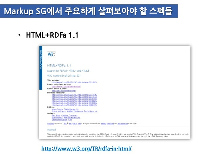 Html5 kig 7th markup sg for Html table markup