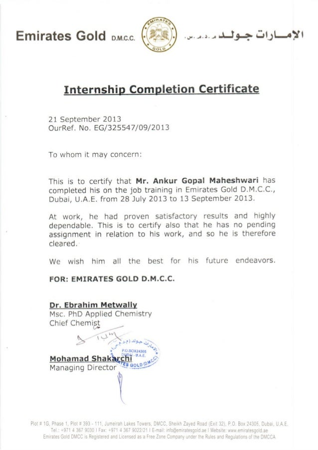 Internship Completion Letter From Employer