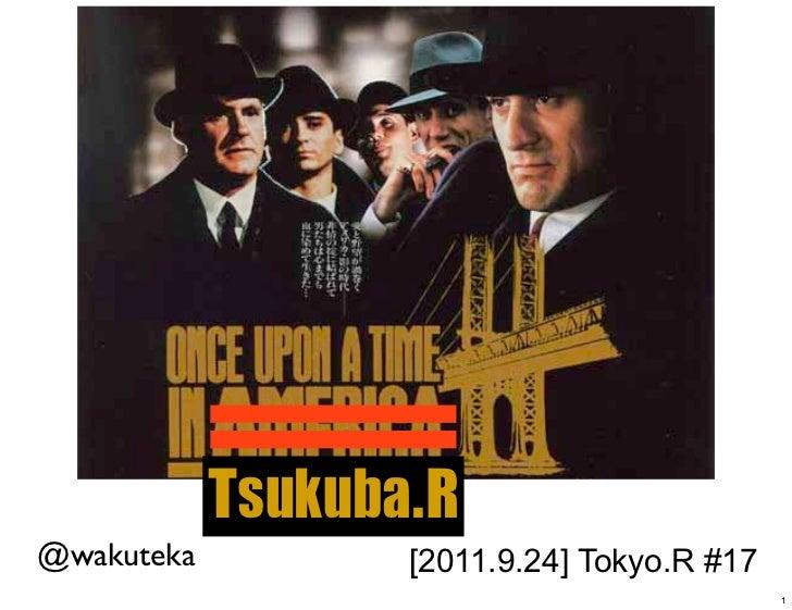 @wakuteka       [2011.9.24] Tokyo.R #17                                          1