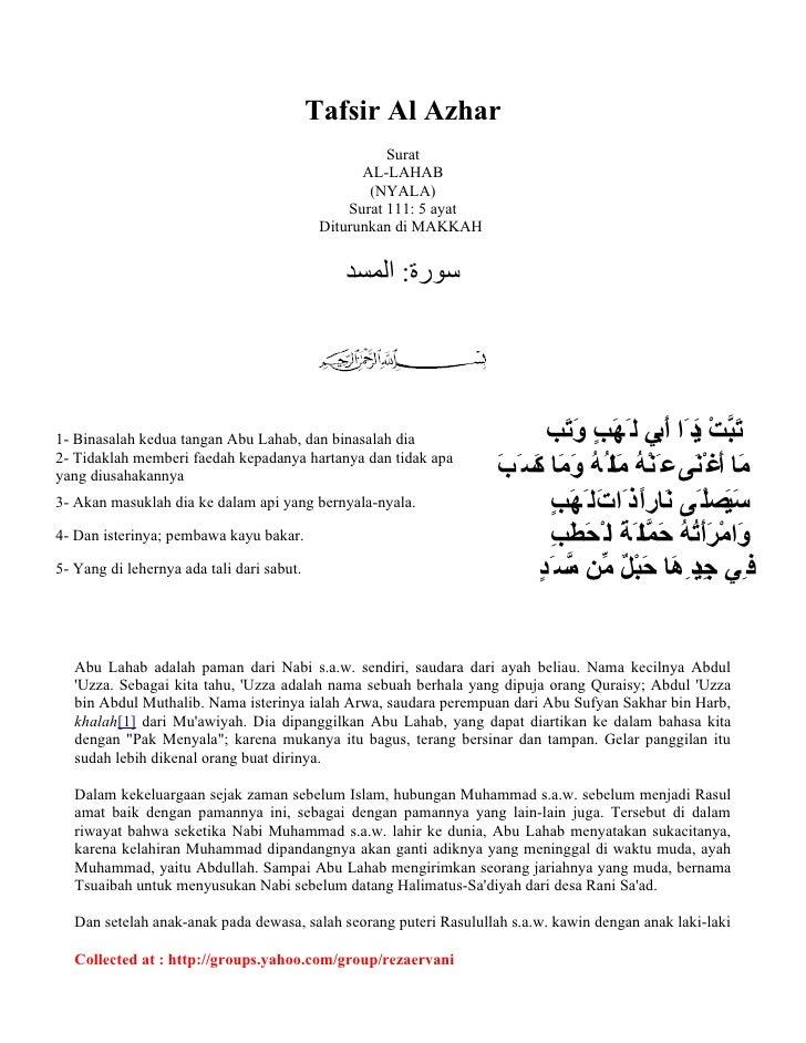 Tafsir Al Azhar                                                       Surat                                               ...
