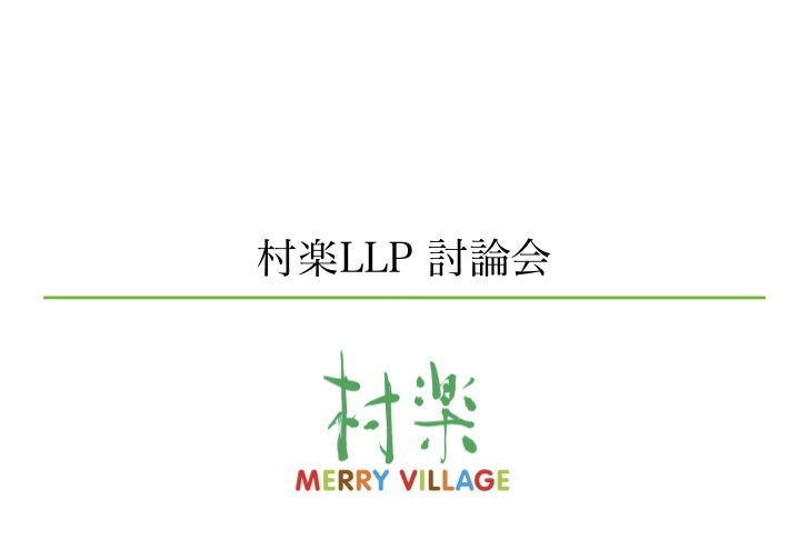 SONRAKU Limited Liability Partnership 2011 All Rights Reserved.                                                           ...