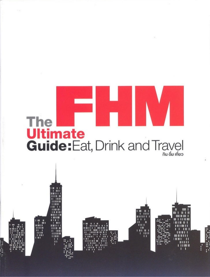 FHM magazine (supplement the ultimate guide)