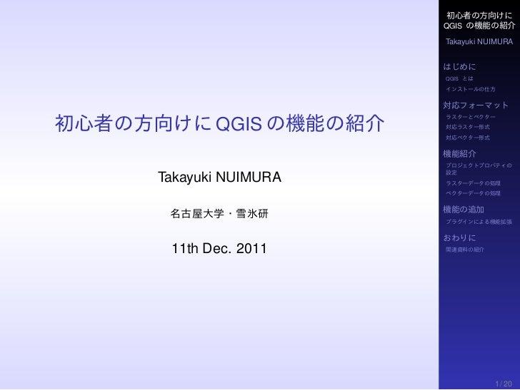 QGIS                   Takayuki NUIMURA                   QGIS       QGISTakayuki NUIMURA 11th Dec. 2011                  ...