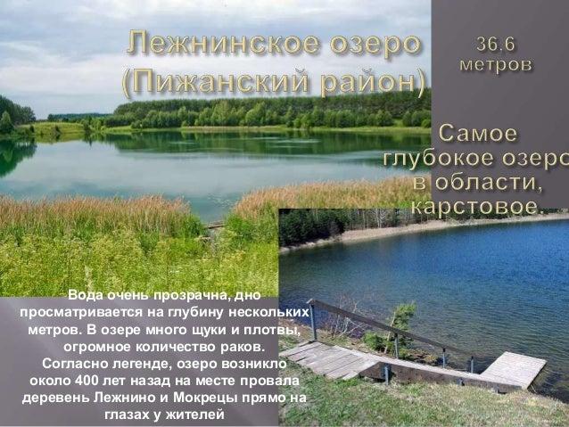 Карта кировской области памитники природы картинки