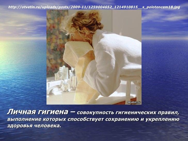 online western technology soviet economic development 1930 1945