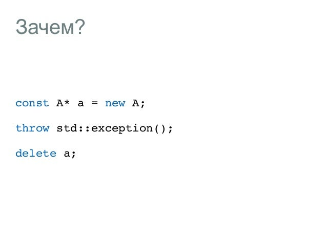 c  vector or map which one to use  Stack Overflow