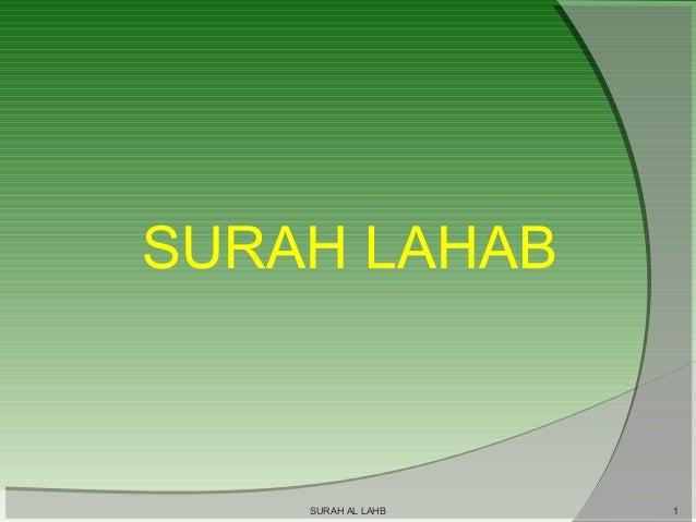SURAH LAHAB SURAH AL LAHB 1