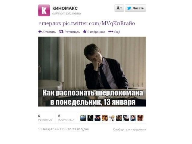 """Реакция фанатов """"Шерлока"""" на финальную серию третьего сезона"""