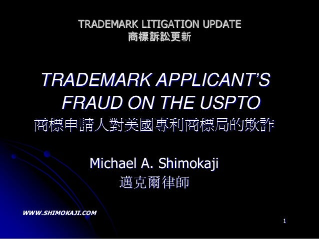 TRADEMARK LITIGATION UPDATE                   商標訴訟更新   TRADEMARK APPLICANT'S     FRAUD ON THE USPTO  商標申請人對美國專利商標局的欺詐     ...