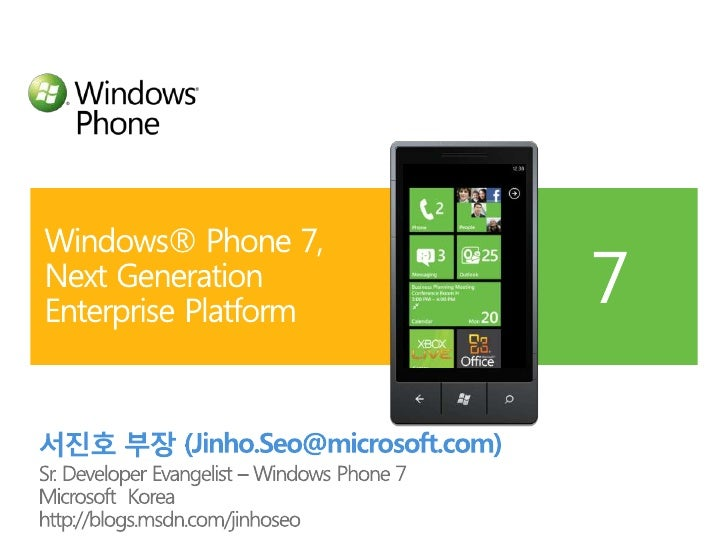 Windows® Phone 7, Next Generation Enterprise Platform<br />서진호 부장 (Jinho.Seo@microsoft.com)<br />Sr. Developer Evangelist ...