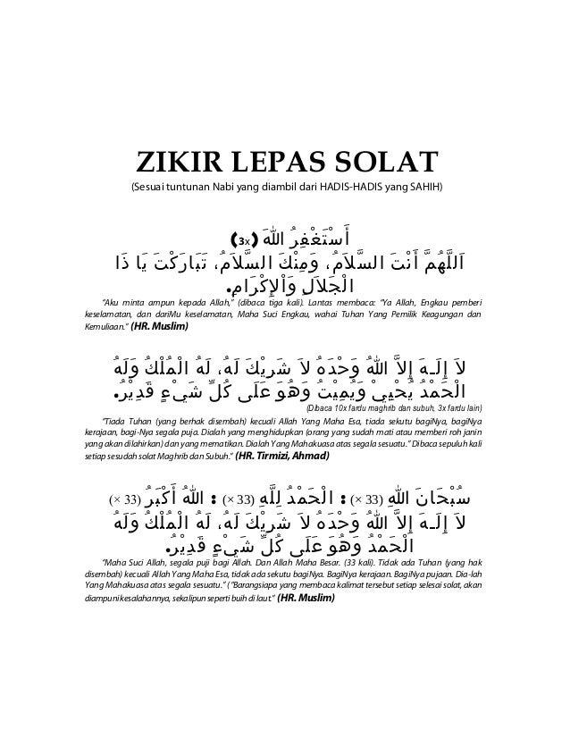 11388736 Zikir Wirid Doa Selepas Solat Sembahyang Fardhu Yang Benar