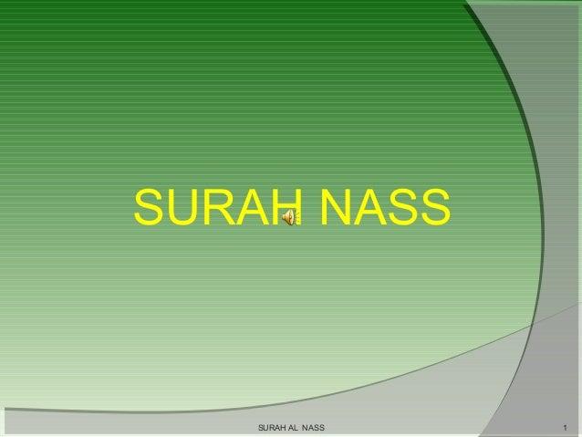 SURAH NASS  SURAH AL NASS  1