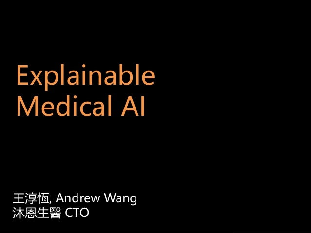 Explainable Medical AI 王淳恆, Andrew Wang 沐恩生醫 CTO
