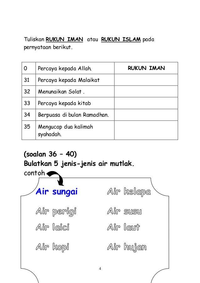 Contoh Soalan Pendidikan Islam Tahun 5 - Selangor u