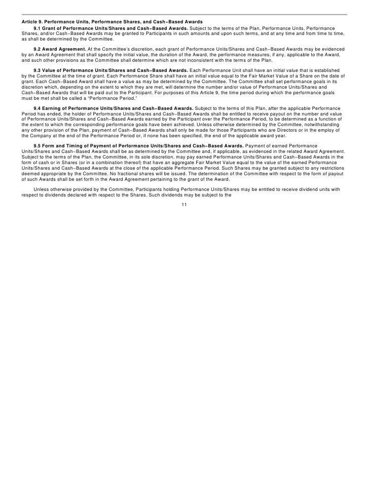 gannett Proxy306 - 웹