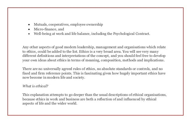 No universally agreed definition of corporate social responsibility management essay