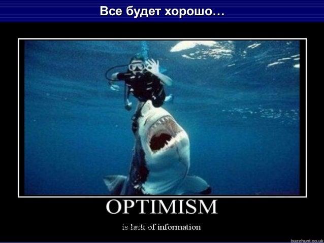 www.niiglob.ruwww.niiglob.ru Национальный институт исследований глобальной безопасности (НИИГлоБ)Национальный институт исс...