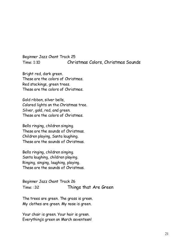 sample of cheering lyrics