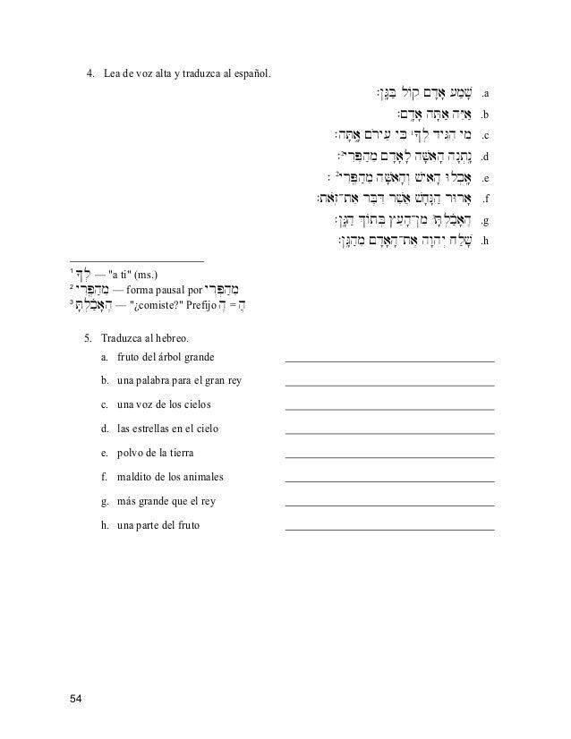 攺#hy.��i��k�yk�_11798828hebreo-biblico