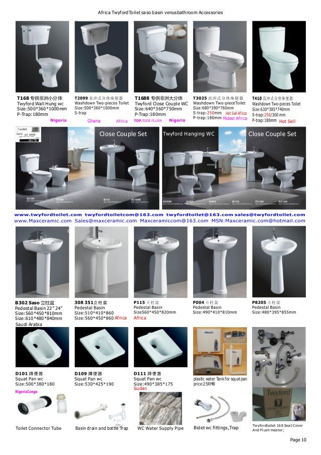 Maxceramic sanitary ware factory for Master sanitary price list