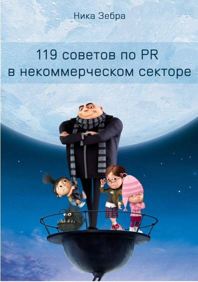mediatk.ru 1