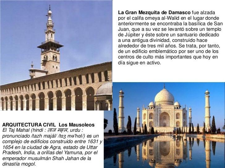 Arquitectura islamica en espa a for Arquitectura islamica