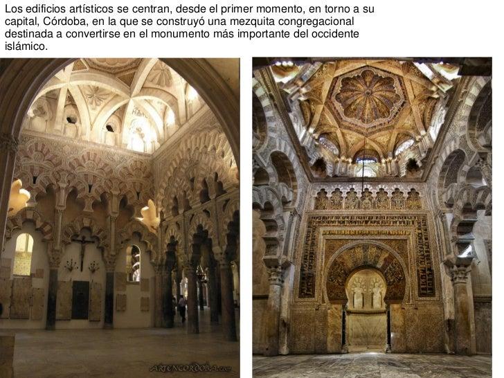 Arquitectura islamica en espa a for Arquitectura islamica en espana