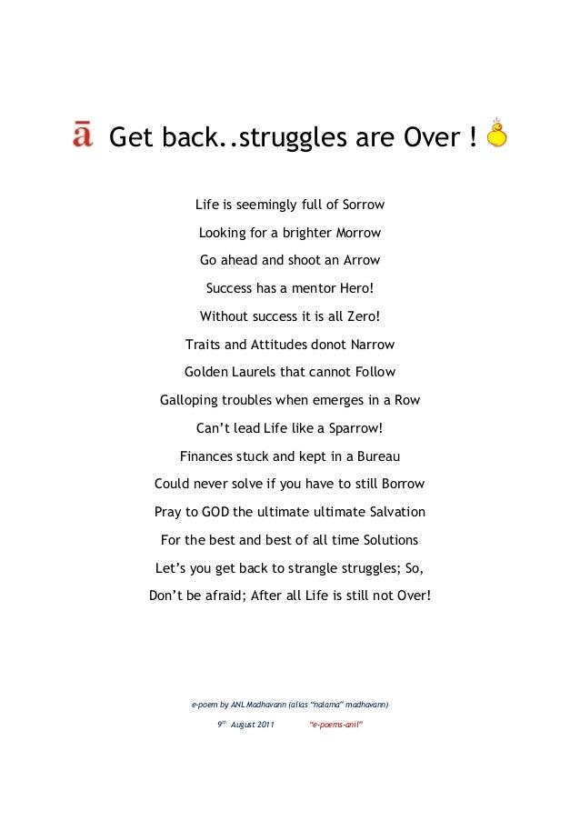 E Poems Anil E Poems 1st Cut 2 9 2016