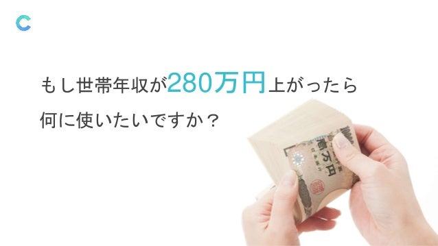 Clarity: 500 Kobe Demo Day 2018 Slide 3