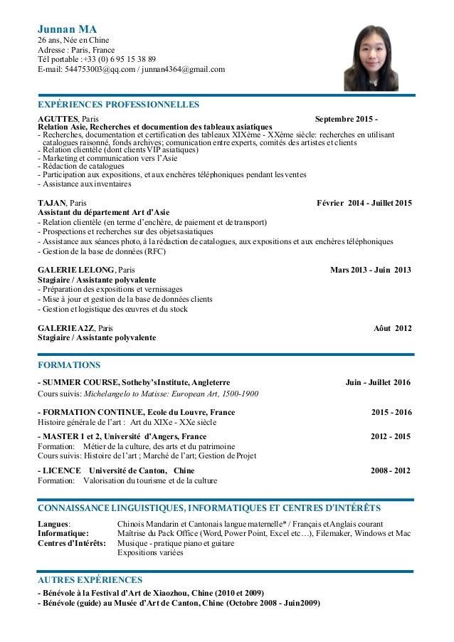 cv fran231ais 2017