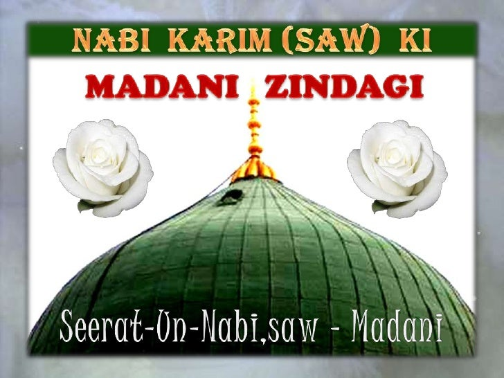 11 madani seeratun nabi saw