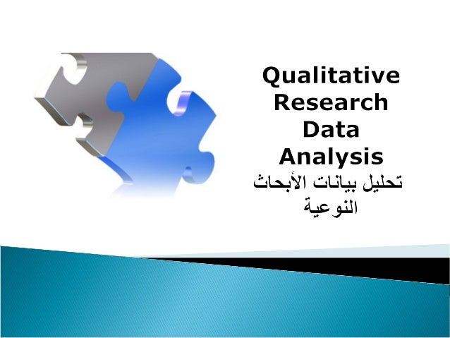 Research suggests that  There are a range of different techniques available for qualitative data collection and analysis,...