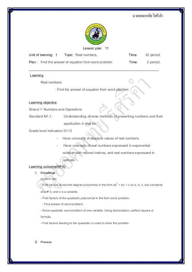 นายยอดหทัย รีศรีคาLesson plan 11Unit of learning: 1 Topic: Real numbers. Time: 32 period.Plan : Find the answer of equatio...