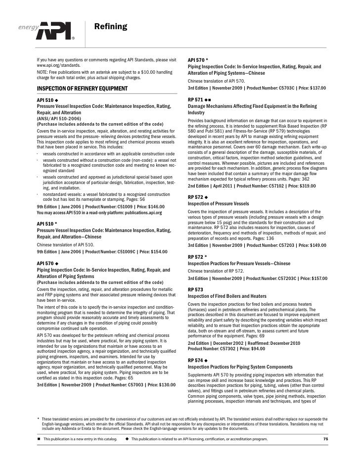 RefiningIf you have any questions or comments regarding API Standards, please visit                   API 570 *www.api.org...