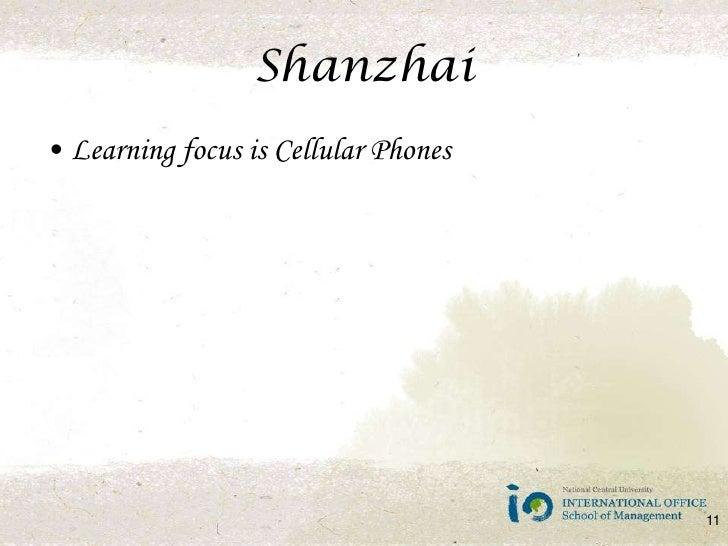 11 Shanzhai China S Ip Stronghold