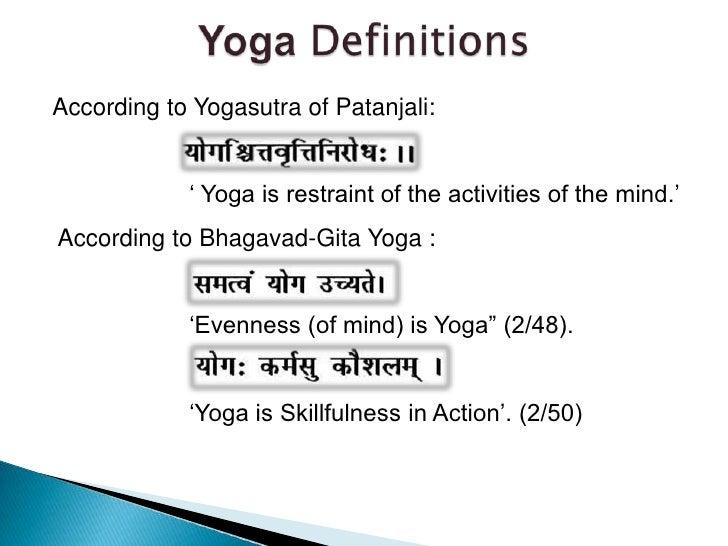Hatha Yoga Definition