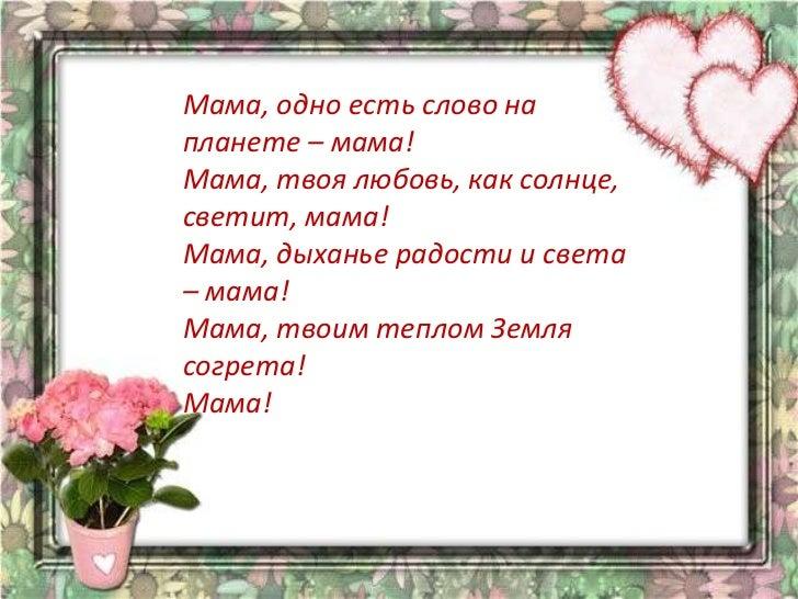страницу девушки песня с текстом для мамы ОСАГО Кирове где