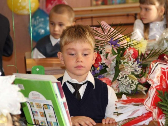 Moscow School 947, 1Г