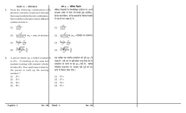 English : 1 Set : 06 Hindi : 1 Set : 06 PART A — PHYSICS 1. From the following combinations of physical constants (express...
