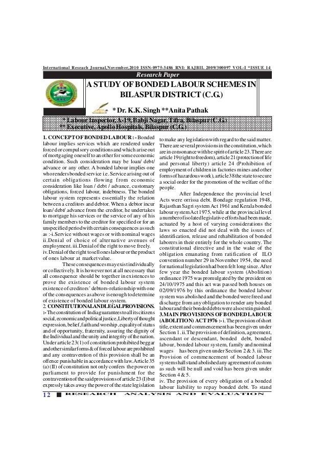 International Reseach Journal,November,2010 ISSN-0975-3486 RNI: RAJBIL 2009/300097 VOL-I *ISSUE 14 12 RESEARCH ANALYSIS AN...