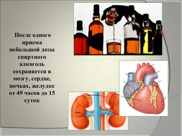 ПриПри употребленииупотреблении алкоголяалкоголя исчезаютисчезают запреты,запреты, беспокойство ибеспокойство и волнение, ...