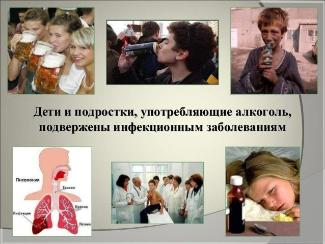 Под действием спиртного у подростков нарушаетсяПод действием спиртного у подростков нарушается работа ритма сердца, вырабо...