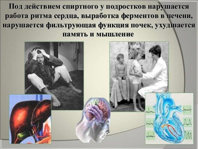 ЗадержкаЗадержка умственногоумственного развития детей -развития детей - одно из главныходно из главных последствийпоследс...
