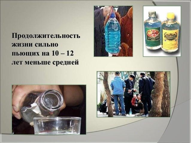ПодростковыйПодростковый алкоголизмалкоголизм возникает и привозникает и при чрезмерномчрезмерном употреблении пиваупотреб...